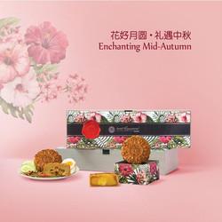 EQ mooncake box