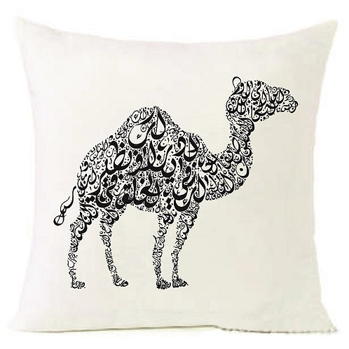 Arabic Letters Camel Cushion Decorative Pillow COTTON OR LINEN - 40cm