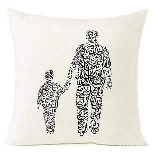 Arabic Letters FATHER SON Cushion Decorative Pillow COTTON OR LINEN - 40cm