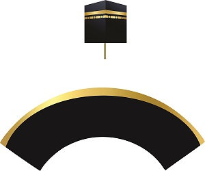 Ramadan EID Kaaba Toppers or Wrappers -12 or 24pcs
