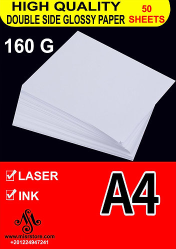 160g Double Side High Quality Glossy Paper
