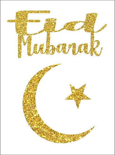 EID MUBARAK ramadan Congratulation Card