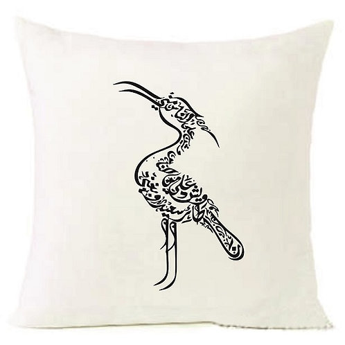 Arabic Letters BIRD STAND Cushion Decorative Pillow COTTON OR LINEN - 40