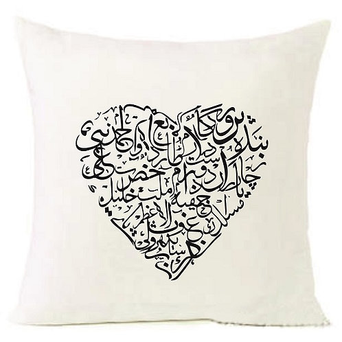 Arabic Letters HEART Cushion Decorative Pillow COTTON OR LINEN - 40