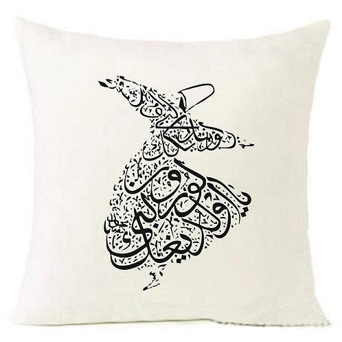 Arabic Letters DANCE Cushion Decorative Pillow COTTON OR LINEN - 40cm