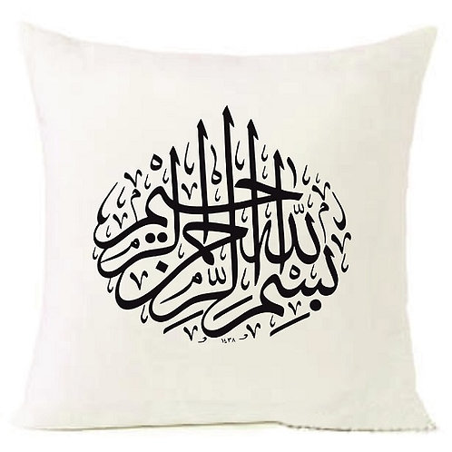 Arabic Letters Cushion Decorative Pillow COTTON OR LINEN - 40