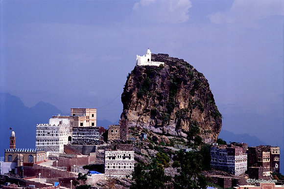 The Mountain Shrine of Al Khutayb, Yemen