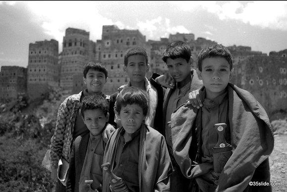 Village Kids, Yemen