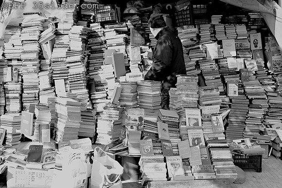The Bookmonger, Macedonia