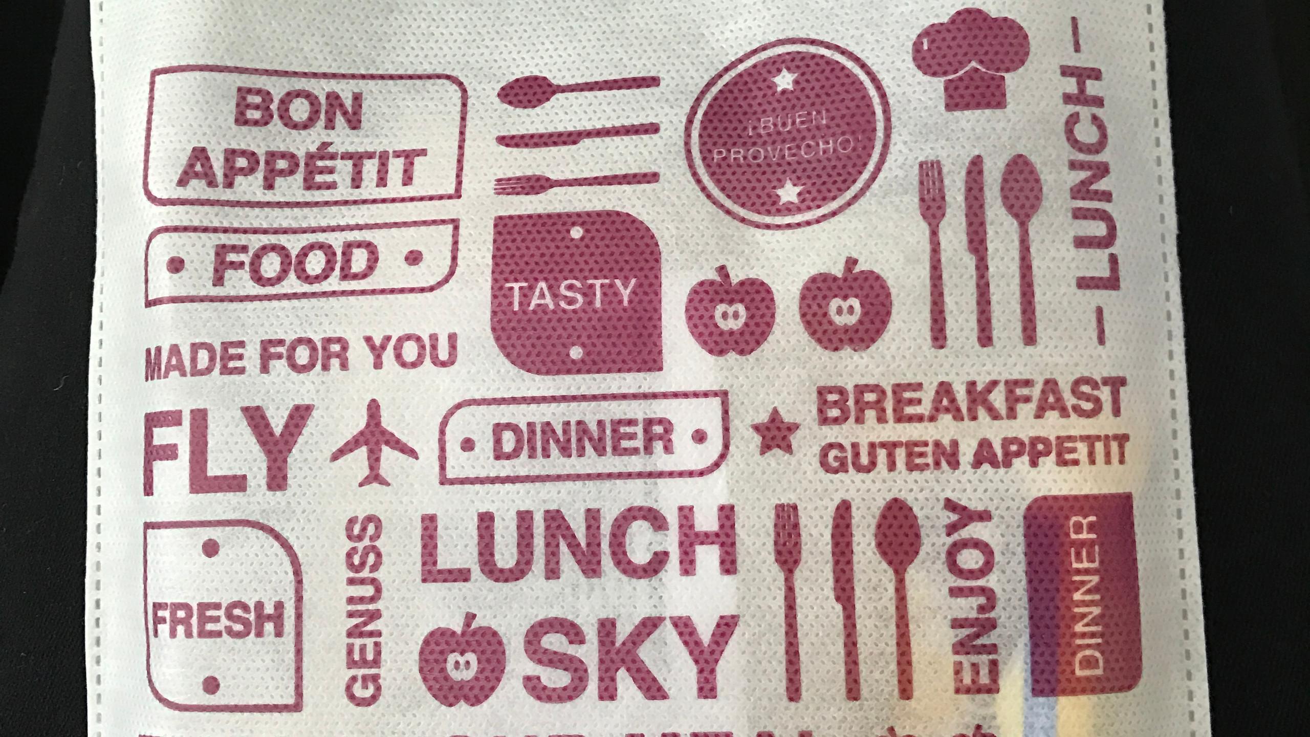 Cute snack bags!