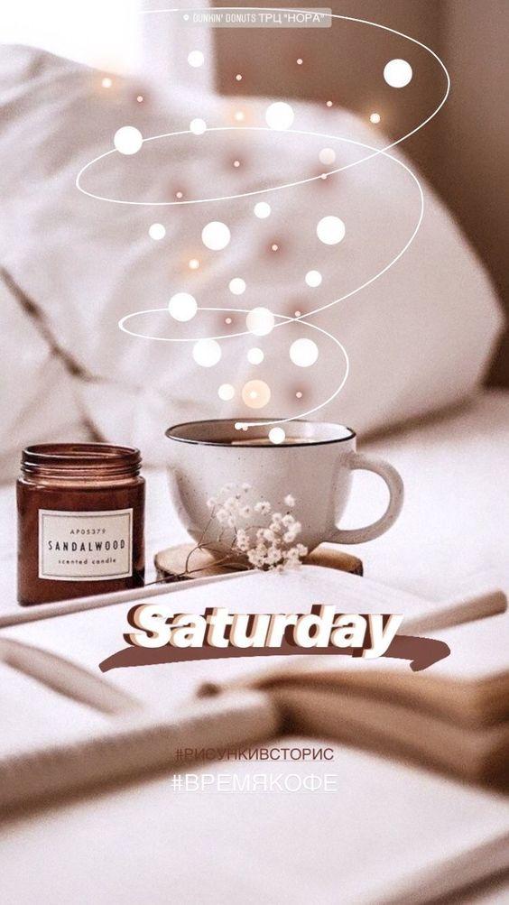 Saturday.....