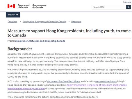 加拿大對香港申請人出台更多利好政策