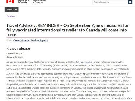 加拿大9月7號國門開放,旅遊簽證能入境加拿大嗎?