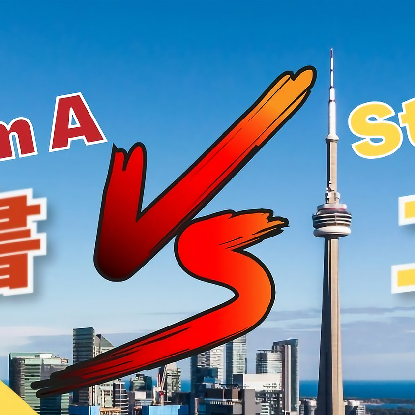 【免費講座】加拿大救生艇Stream A or Stream B 心大心細,點揀好?