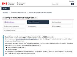 移民局最新通知:5月15日前遞交學簽申請,即可在開學前審理完畢!