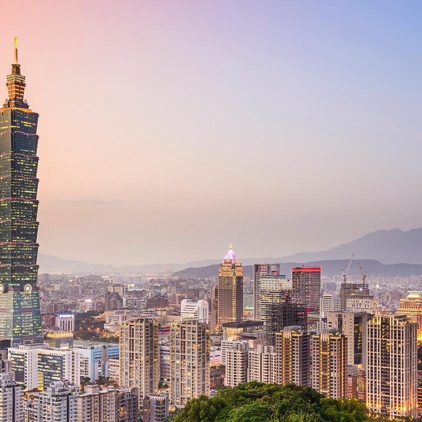 臺灣投資移民️講座