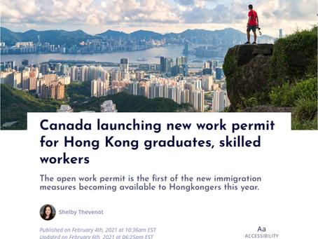 【移民快訊】2月8日起,香港居民可以直接申請3年加拿大開放工簽啦!
