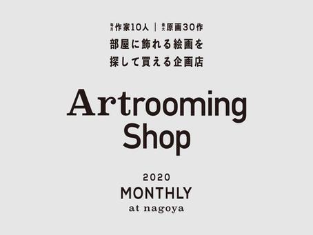 Artrooming Shop