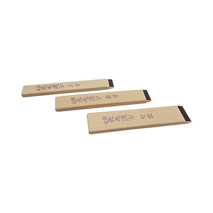 Professional Medium Urushi Brush: Handmade in Japan Hontoshi