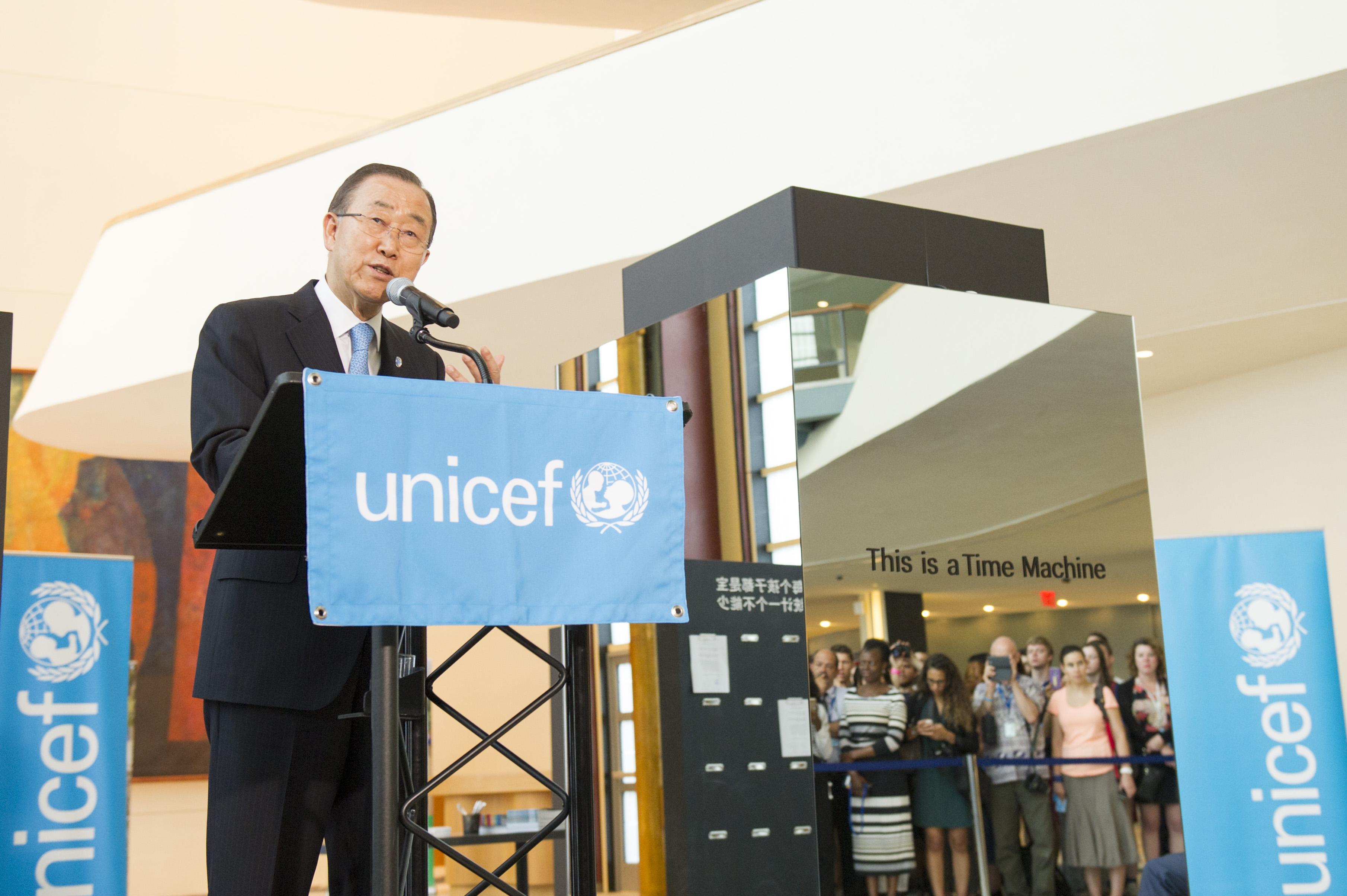 UNICEF Time Machine