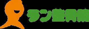 run_logo_yoko.png