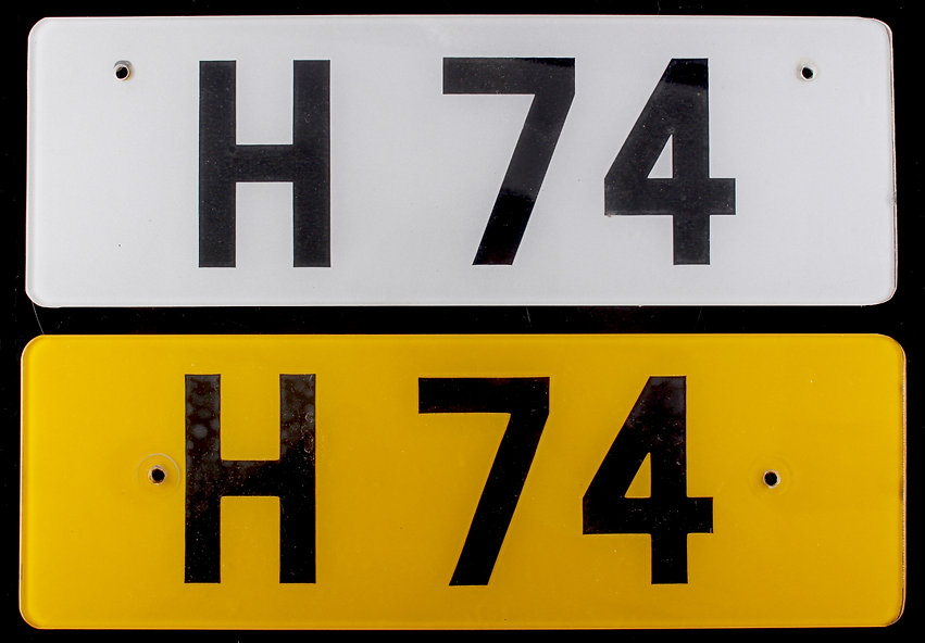 Cherished car number plate - H 74 (for a