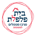 beit_new_logo-01.png