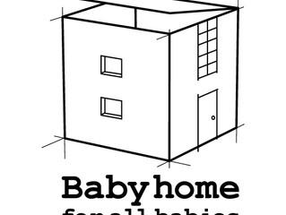 Babyhome for all babiesのホームページをオープンしました