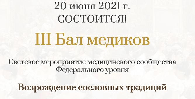 Screenshot 2021-06-15 at 11-33-21 Главна