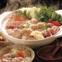 Lunch_chanko【pl_ID2053026】.jpg