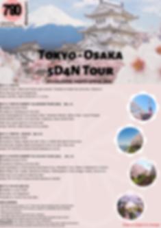 Tokyo-Osaka Spring tour.png