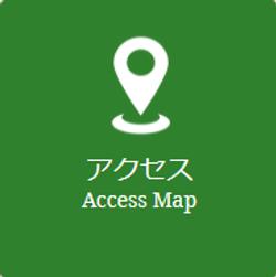 アイコン(アクセスA)