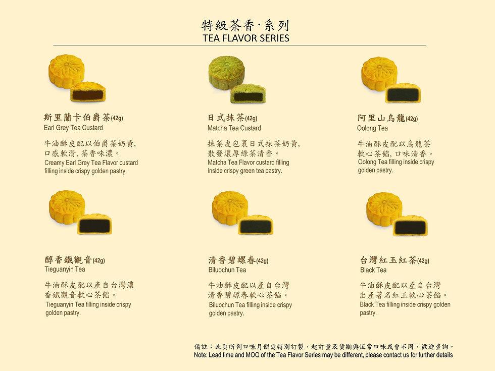 Mooncake Flavor 2.jpg