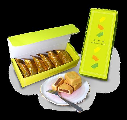 Pineapple Cake Box