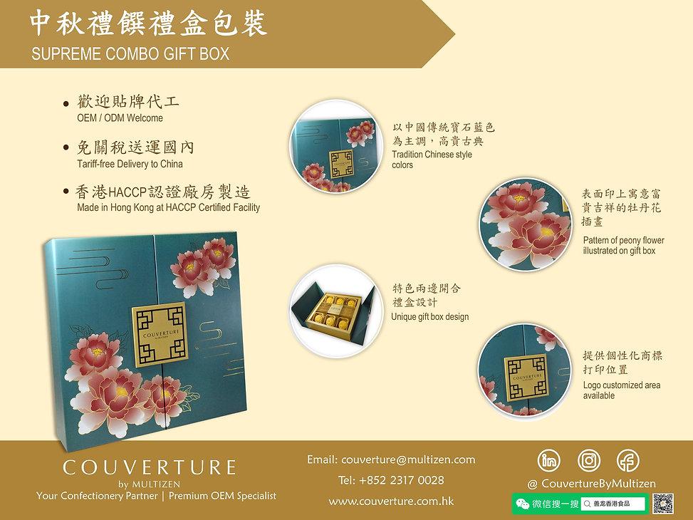 Combo Gift Box Design.JPG