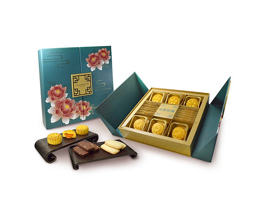 Supreme Combo Mooncakes & Cookies Set 中秋禮饌月餅禮盒