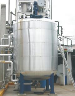 reactor de proceso