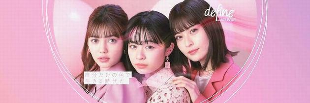 ワンデーアキュビューディファイン フレッシュシリーズ カラコン 蒲田.jpg