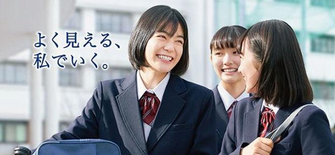 初 コンタクトレンズ 蒲田.jpg