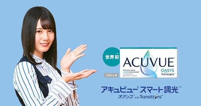 アキュビューオアシス トランジションズ スマート調光 小坂奈緒 蒲田.jpg