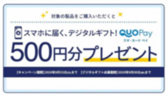 アルコン キャッシュバックキャンペーン 蒲田.jpg