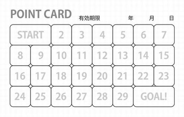 ポイントカード 協和コンタクト蒲田店.jpeg