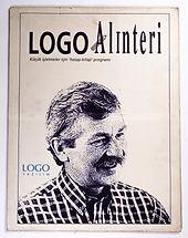 logo_alinteri_small4.jpg
