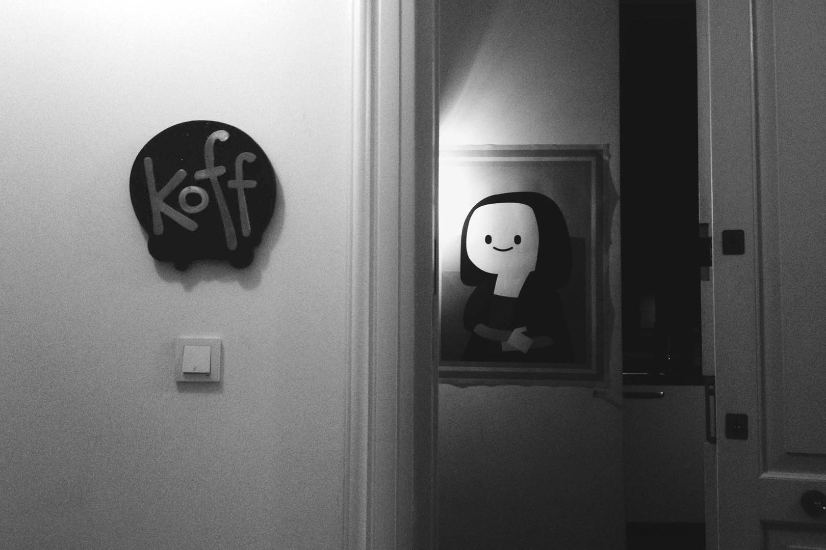 koff_ofis_photo.jpg
