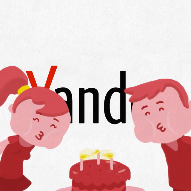 Yandex - 3rd Anniversary in Turkey