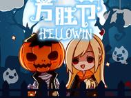 Hellowin