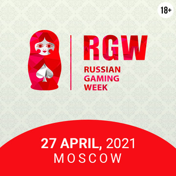 Smile-Expo will organize the 14th Russian Gaming Week in Moscow