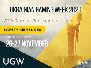 Postponement of the Ukrainian Gaming Week 2020 Exhibition to take place November 26-27