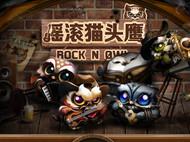 Rock N' Owl