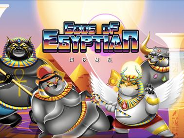 Gods Of Egyptian